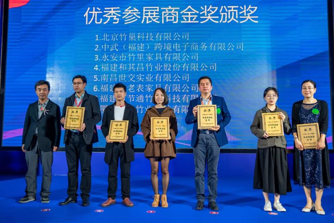 Fujian HeQiChang Bamboo Product Co., Ltd Won Three Awards