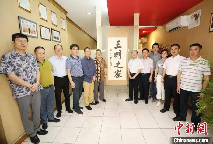 The First Trade Promotion Agency of Indonesia was Inaugurated in Sanming, China