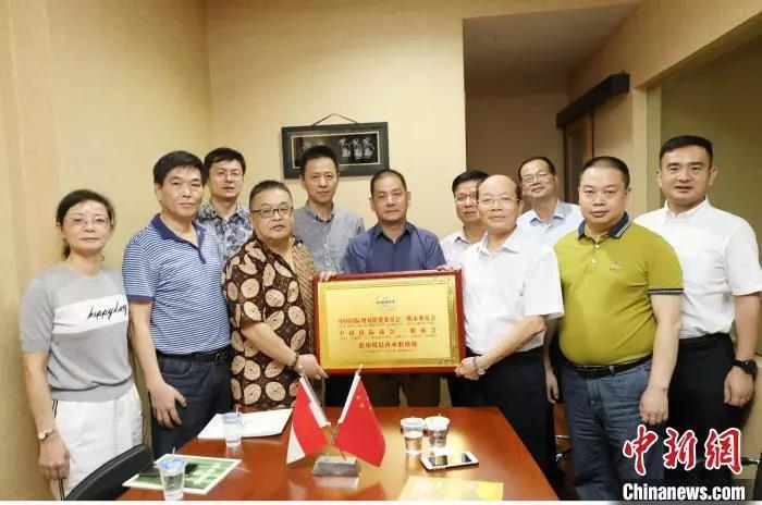 The_first_Trade_Promotion_Agency_of_Indonesia_was_Inaugurated_in_Sanming,_China-1.jpg